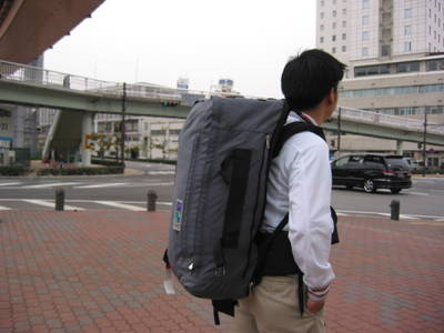 japan.big.bag.20050402.jpg