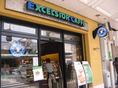 japan.excelsior.caffe.20050403.jpg