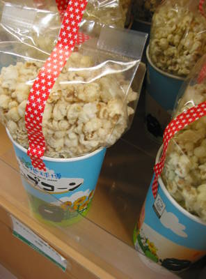 japan.expo2005.merchandising.popcorn.20050404.jpg
