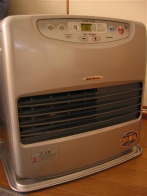 kerosene.heater.jpg