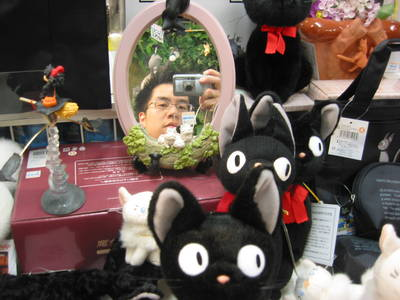 kiki-mirror.jpg