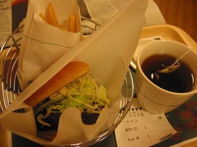 kyoto.lunch.mos.burger.jpg