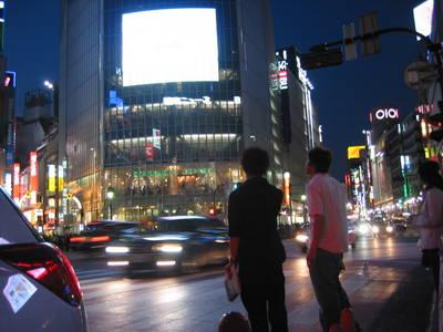 shibuya.evening.jpg