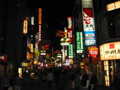 shibuya.street.jpg