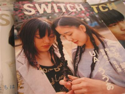 switch.magazine.jpg