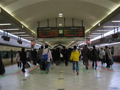 tokyo.station.22.JPG
