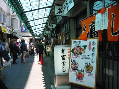 tsukiji.market.sushi.restaurants.jpg