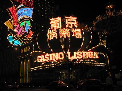 casino.lisboa.evening.jpg