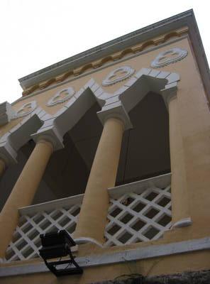 macanese.architecture.jpg