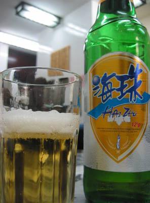 macau.beer.hai.zhu.jpg