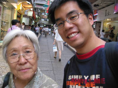 macau.cedric.great-aunt.jpg