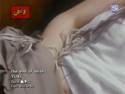 yuki.the.end.of.shite.1.jpg