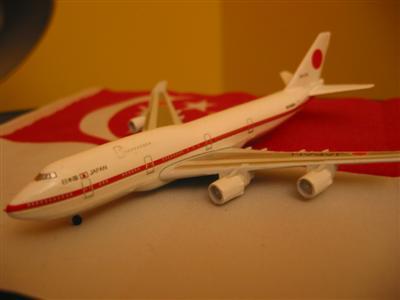 scale.model.airplane.jpg