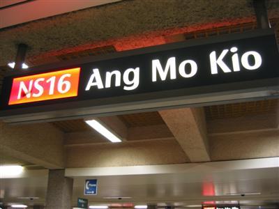 singapore.ang.mo.kio.jpg