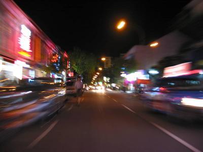 singapore.joo.chiat.road.jpg